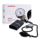 Yuwell Upper Arm Blood Pressure Measuring Monitor