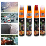 AUGIENB Pro Auto Touch  Mending Car Remover Scratch Repair Coat Paint Liquid Pen