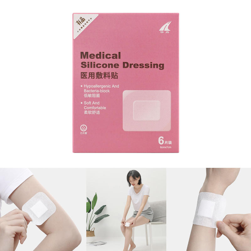 Huazhou 6Pcs/set Waterproof Wound Plaster Band-Aid Sterile Silicone Dressing Breathable Baby Navel Paster Bandage from xiaomi youpin