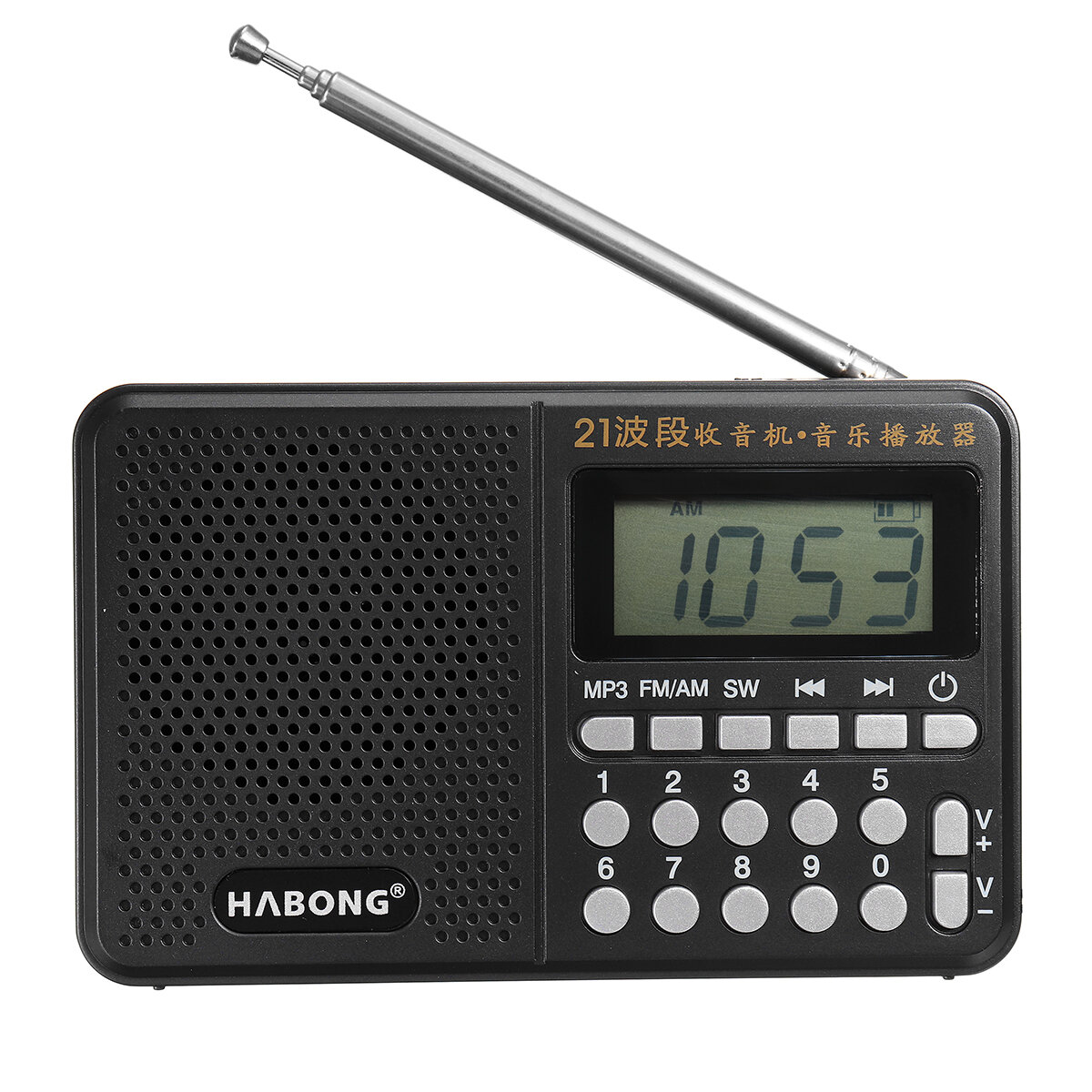 Portable Digital FM AM SW Radio 21 Band Charge Receiver Speaker MP3 Player