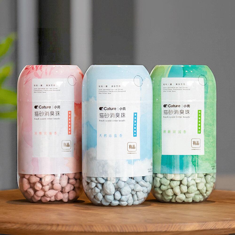 Désodorisant de litière pour chat Air Fresh à éliminer les odeurs pour les chiens et les chats jouets pour animaux de compagnie propres de Xiaomi Youpin