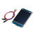 Nextion NX3224T028 2.8 Inch HMI Intelligent Smart USART UART Serial Touch TFT LCD Screen Module For Raspberry Pi  Kits